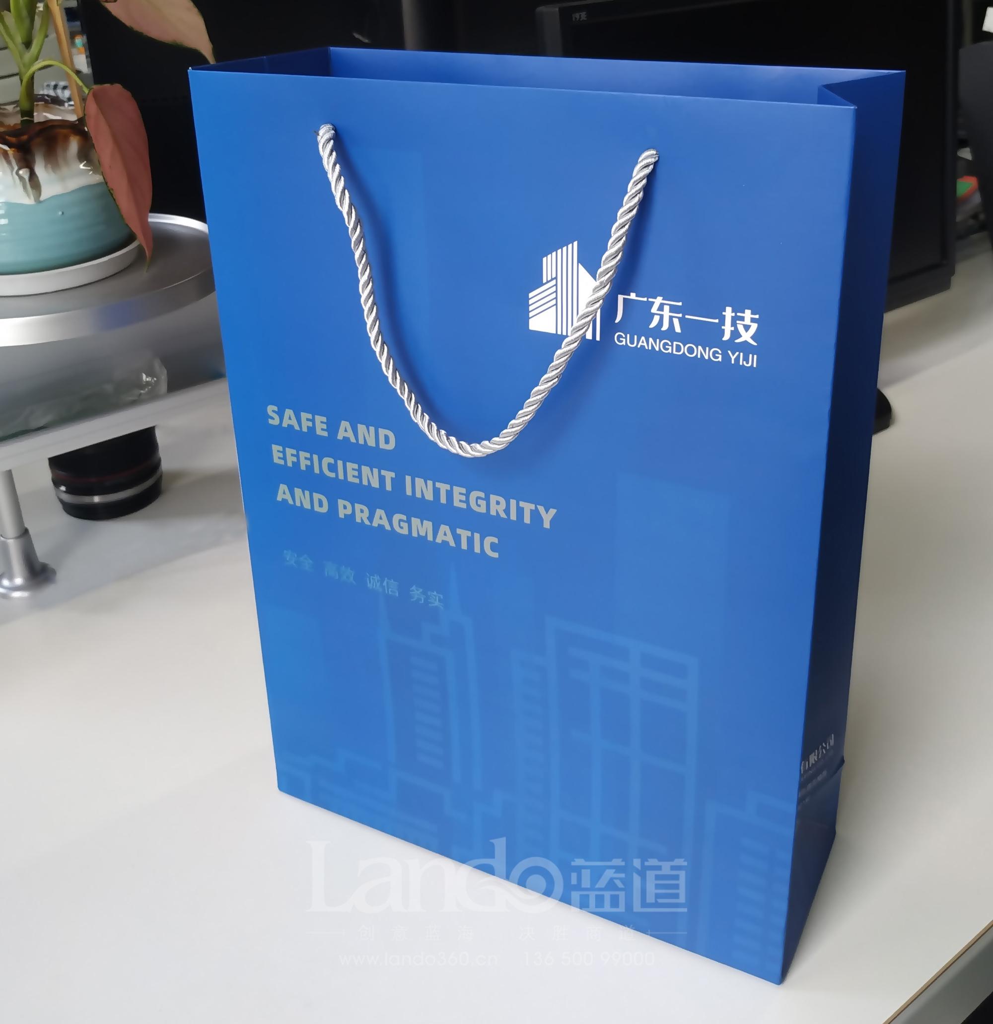 广东一技-手提袋-