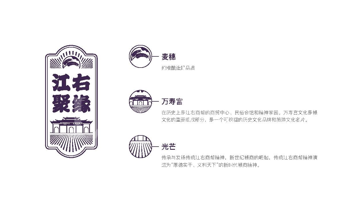 江右聚源LOGO源文件_页面_03