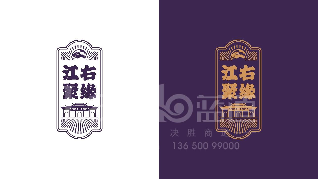 江右聚源LOGO源文件_页面_02
